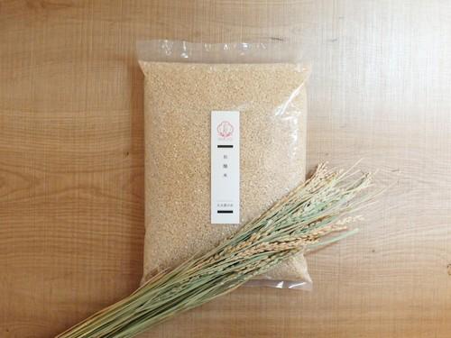 和醸米 玄米 2kg