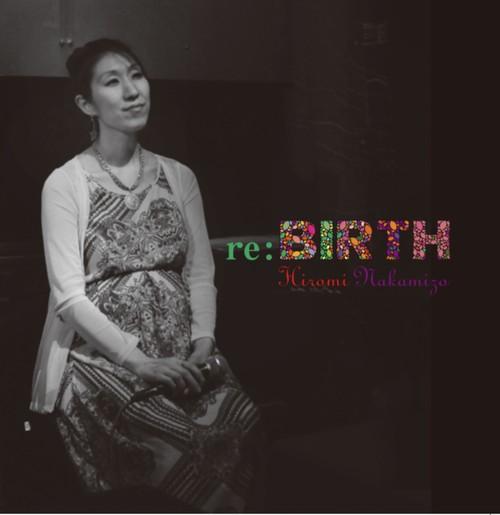 ミニアルバム re: BIRTH