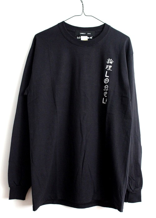 LONELY論理 WA YOU SEX LONG SLEEVE /BLACK