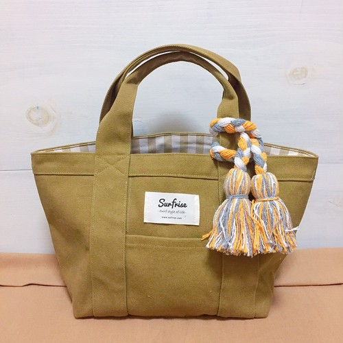 Tote bag S - Yellow