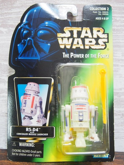 【stock no.02】スターウォーズ R5-D4 フィギュア The Power of the Force Kenner 1996