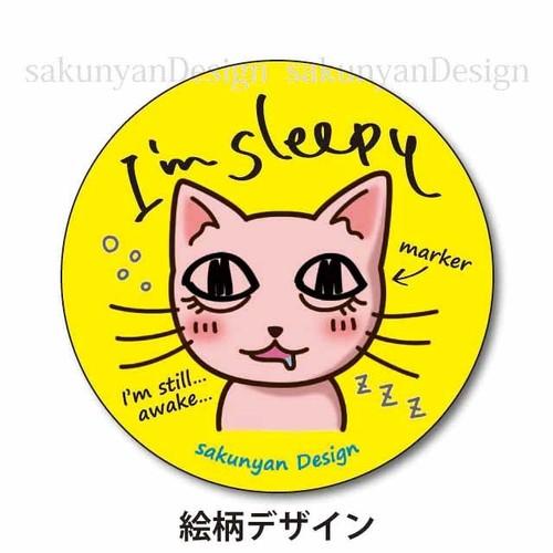 缶バッジ【I'm sleepy】ねこち&さくにゃん