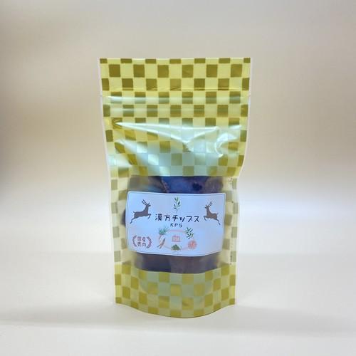 漢方チップス・血(けつ)