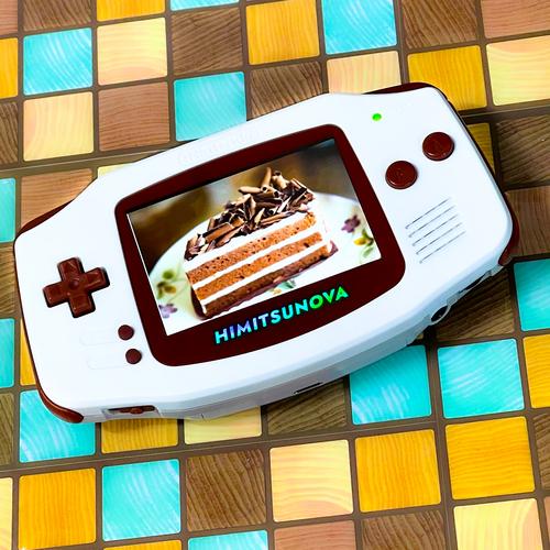 GBA【完成済み】~Chocolate Cake~