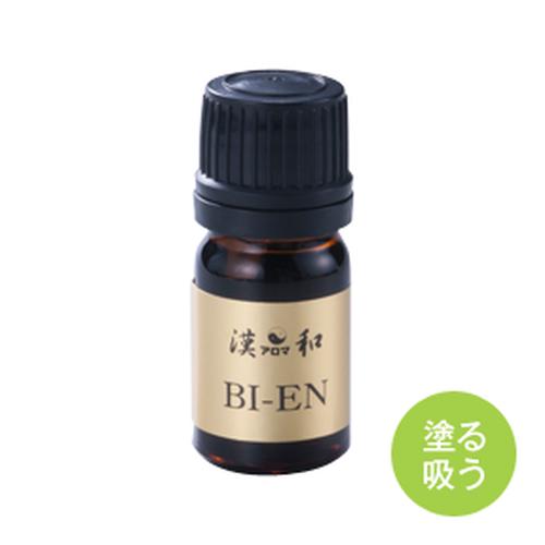 BI-EN(鼻炎)