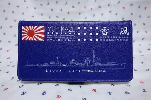 陽炎型駆逐艦「雪風」軍艦/艦艇 Android(iPhone6/6s/7可)ケースMサイズ(連装砲Ver) ASK-01A