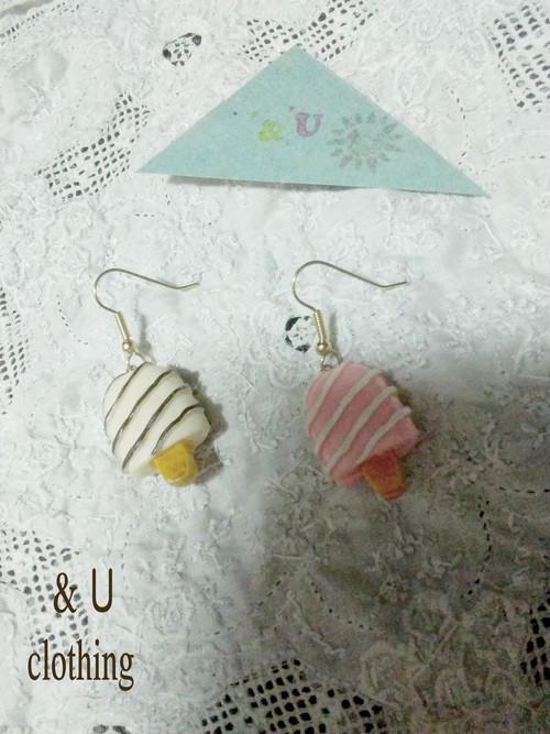 【& U】ice candy ピアス