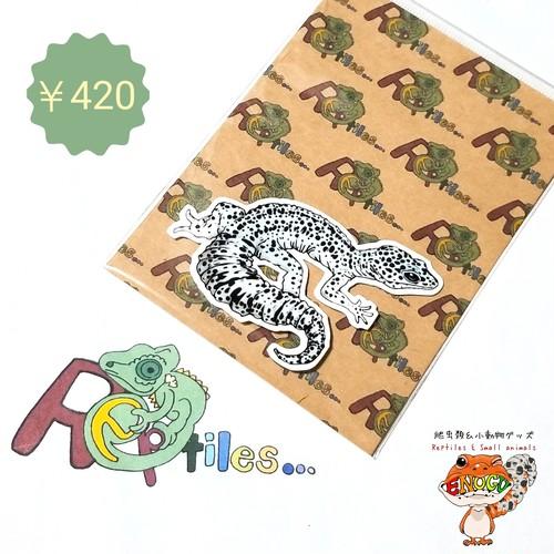 [スーパーマックスノー③]爬虫類ステッカー