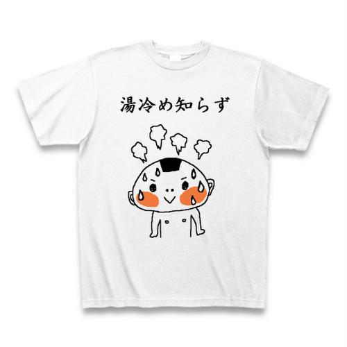 Tシャツ「湯冷め知らず」