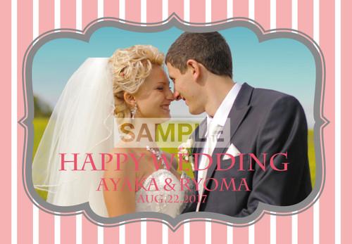 ご結婚祝い用ポスター_3 ストライプ柄 横長 3色バリエーション A4サイズ