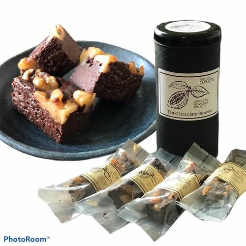 沖縄黒糖チョコブラウニー[4個入]