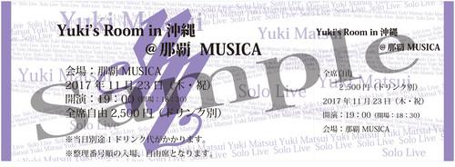 2017/11/23(木・祝) Yuki's Room Vol.4 in 沖縄 ライブチケット