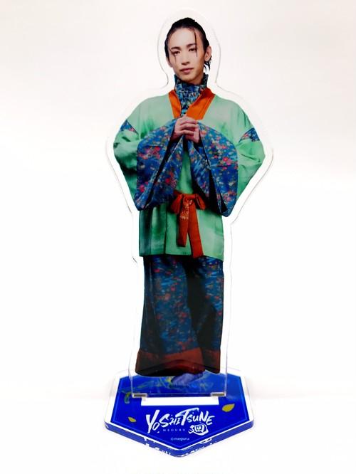 舞台「YOSHITSUNE 廻」高衡(嶋崎裕道)【アクリルスタンド16】【ODAS-026】