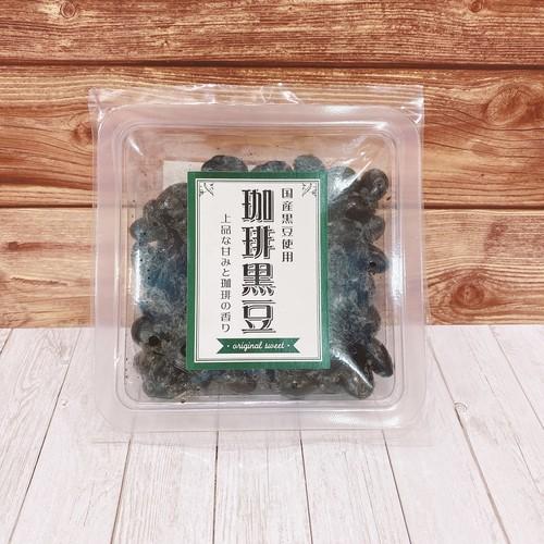 珈琲黒豆 140g
