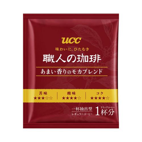 UCC職人の珈琲 ドリップコーヒー あまい香りのモカブレンド 50P