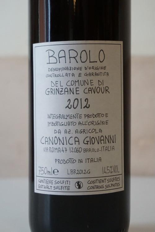 Barolo Paiagallo 2012 / Canonica( バローロ パイアガッロ / カノーニカ )