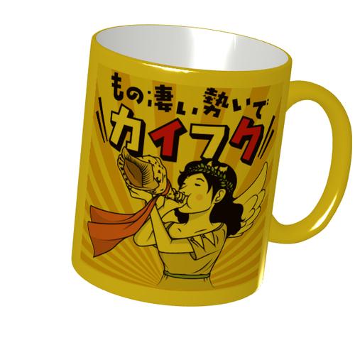 黄金マグカップ 回復の女神
