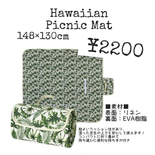 Hawaiian Picnic Mat /レジャーシート/ピクニックマット/シート