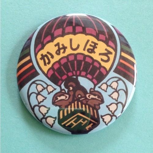 マンホール 【マグネット】 北海道 上士幌町 熱気球