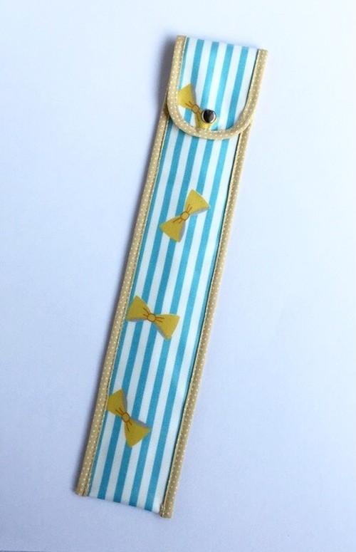 30cm竹定規ケース 水色ストライプ&イエローリボンラミネート