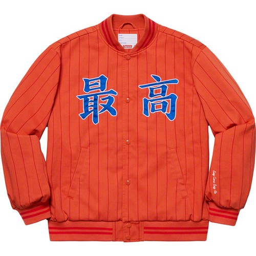 Supreme  Pinstripe Varsity Jacket