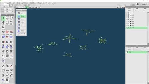 3Dデータ 自然 草 雑草