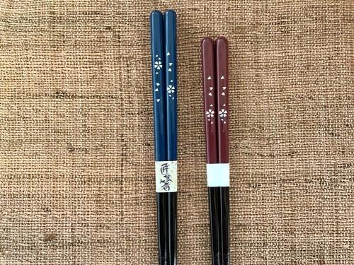 日本製木箸 「桜箸 夫婦セット(23cm・21cm) 」食洗器対応 ポストIN発送対応商品