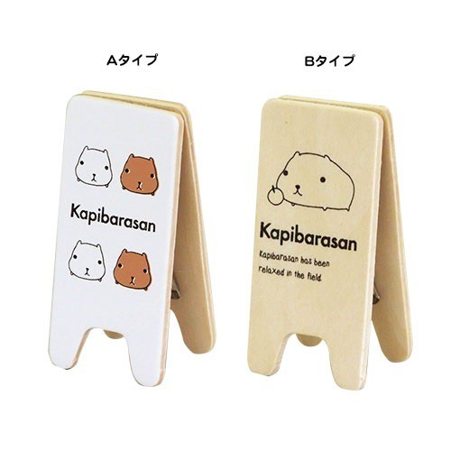 カピバラさんメモスタンド KB/OK 【Aホワイト】【Bナチュラル】メモクリップ