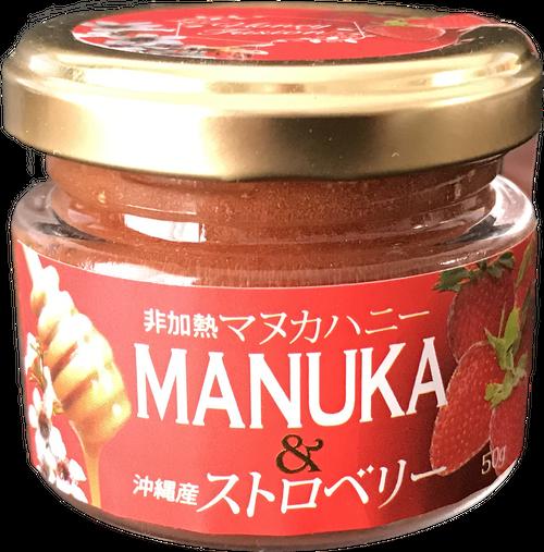 【NEW】マヌカ&ストロベリー 50g  MGO220+