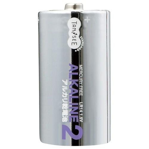 アルカリ乾電池 単2形 1パック(2本)×10パック20本