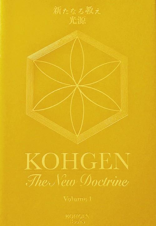 KOHGEN - The New Doctrine   English Version