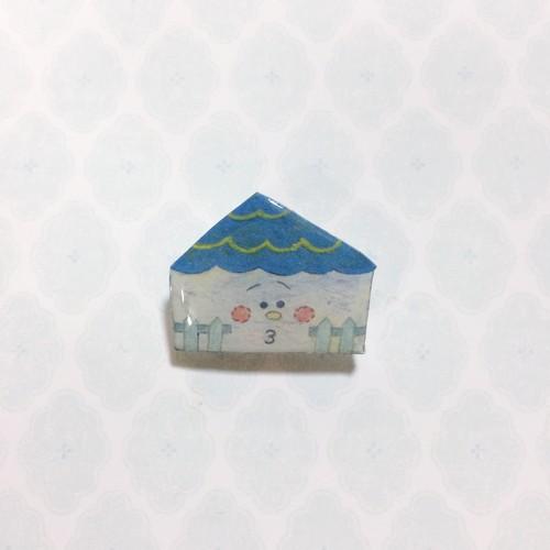 プラ板ブローチ【ハウスくん2号】