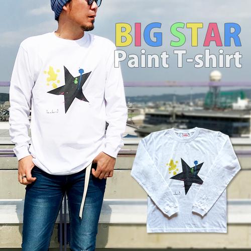 BIG STAR(星柄)ペイントロングスリーブTシャツ