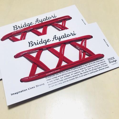 あやとり紐BRIDGE AYATORI 2本セット