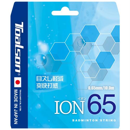 ION65 単張り 【841650】
