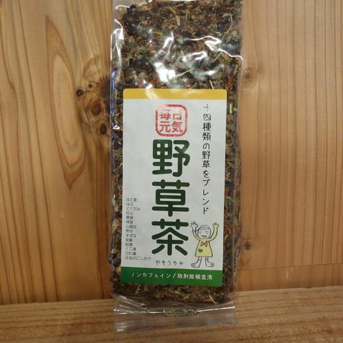 野草茶  145g