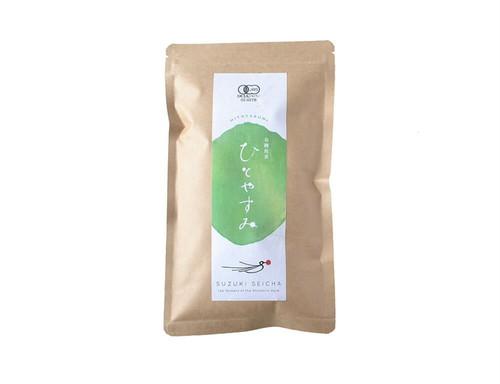有機煎茶ひとやすみ100g
