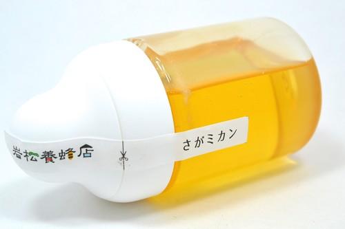 さがみかん蜜300g(PET)