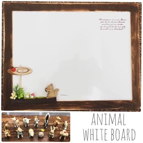 58【ホワイトマグネットボード(選べる動物たち)】うさぎ りす 犬 猫 ぶた ぞう ハンドメイド