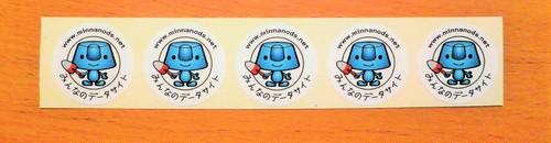 マリネリくん ミニステッカー(スコップマリネリくん)