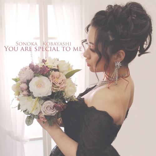 小林初香2nd Mini Album「You are special to me」