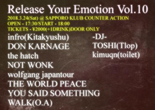 """《告知》3/24 @ KLUB COUNTER ACTION """"RELEASE YOUR EMOTION Vol.10"""""""