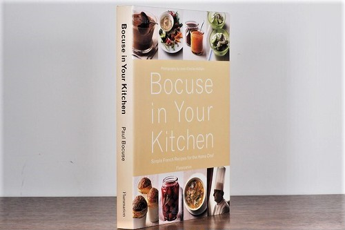 【VC127】Bocuse in Your Kitchen: Simple French Recipes for the Home Chef /visual book