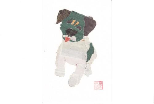 N38 カン太くん 1