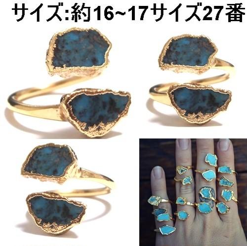 LuxDivine ラックスディバイン アメリカ ターコイズ ラップリング 27番 Turquoise Wrap Ring Gold トルコ石 ゴールドメッキ 約16~17サイズ 天然石 海外 ブランド