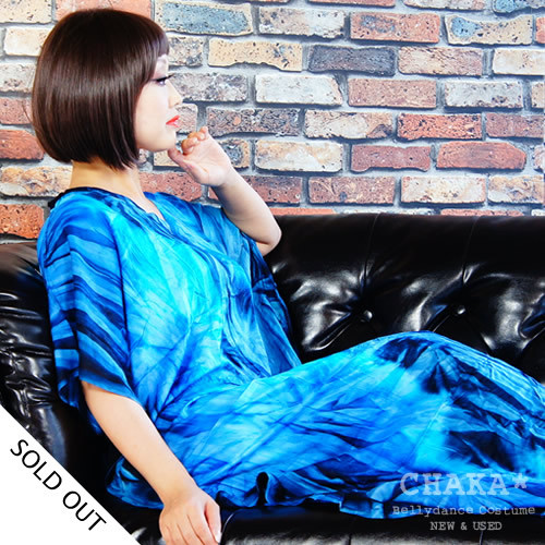 Cuftan/Tie-Dye Blue