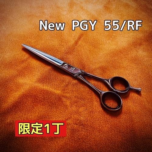 ★限定1丁★ 菊王冠 New PGY  55/RF (脱着式指掛け)
