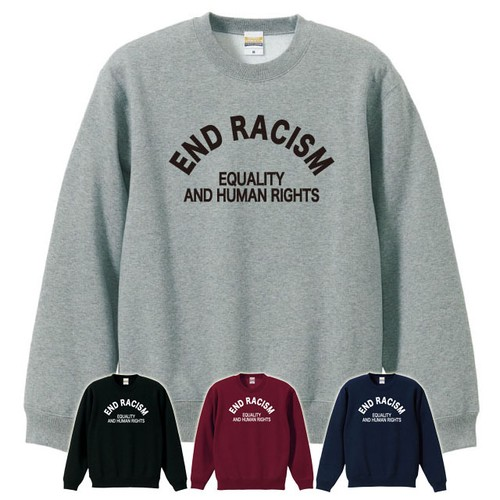 END RACISM(SWEAT)
