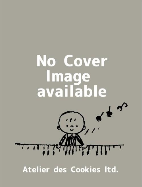 マーラー:子供の不思議な角笛 マーラー協会新校訂版 / フルスコア