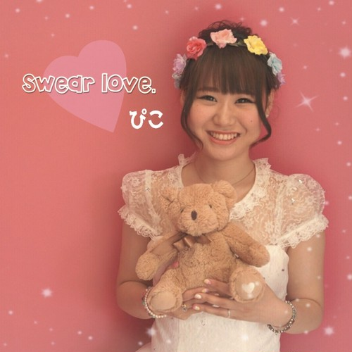 【シングル】2nd single「swear love.」